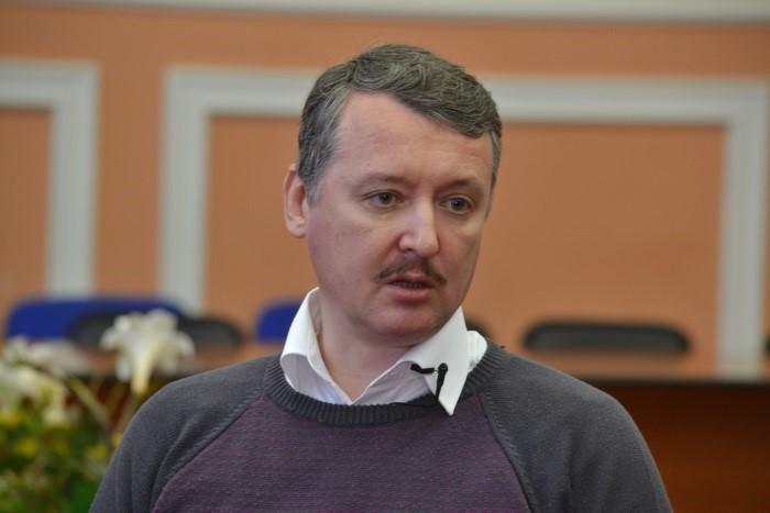 Igor Vsevolodovich Girkin (alias Strelkov en/of Perviy)